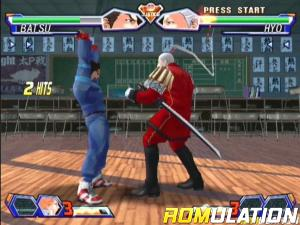 Project Justice Rival Schools 2 for Dreamcast screenshot