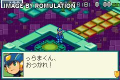 Rockman EXE 4.5 - Real Operation for GBA screenshot