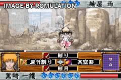 Bleach Advance - Kurenai ni Somaru Soul Society for GBA screenshot