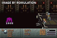 Final Fantasy VI Advance for GBA screenshot