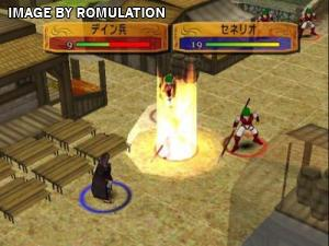 Fire Emblem Path of Radiance for GameCube screenshot