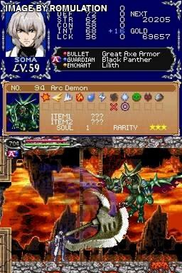 Castlevania - Dawn of Sorrow  for NDS screenshot