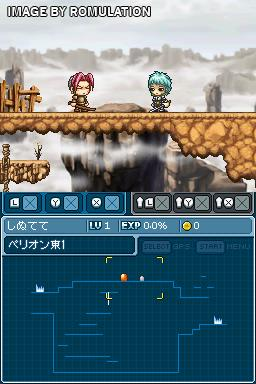 MapleStory DS (Japan) NDS / Nintendo DS ROM Download