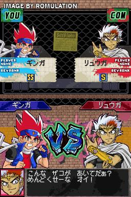 Metal Fight Beyblade  for NDS screenshot