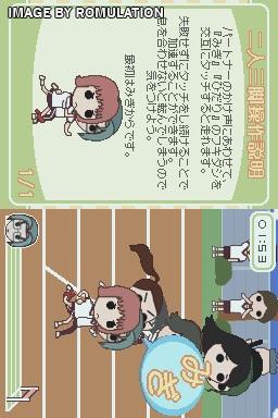 tokimeki memorial girls side 1st love cheats
