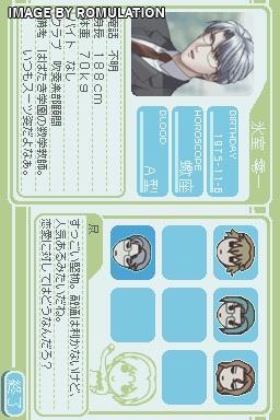 Tokimeki Memorial Girl S Side 1st Love Plus Japan Nintendo Ds Nds Rom Download Romulation