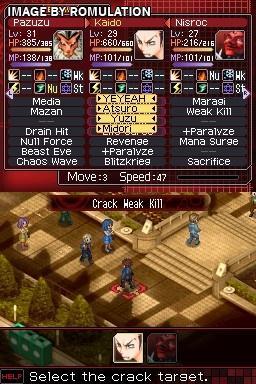 Shin Megami Tensei Devil Survivor Usa Nds Nintendo