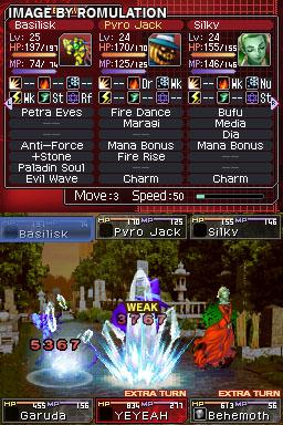 Shin Megami Tensei - Devil Survivor  for NDS screenshot