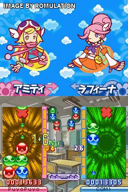 Puyo puyo 7 coming to wii and psp! | gbatemp. Net the independent.