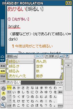 Kanji sonomama rakubiki jiten nds download torrent
