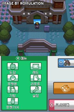 pokemon heartgold nds rom