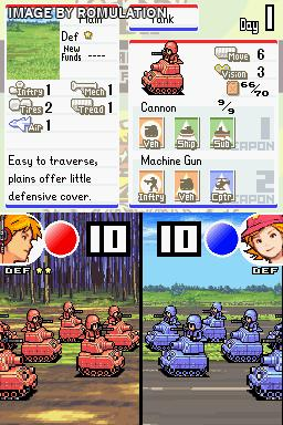 Advance Wars Dual Strike DS ROM • Download