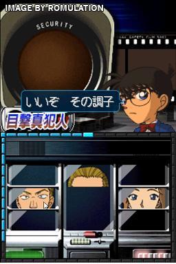 detective conan tantei ryoku trainer para ds