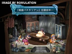 Ar Tonelico II - Melody of Metafalica for PS2 screenshot
