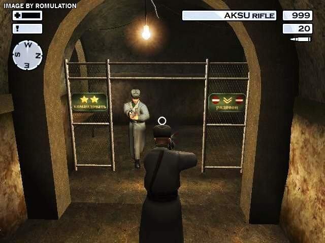 hitman 2 silent assassin gamecube rom