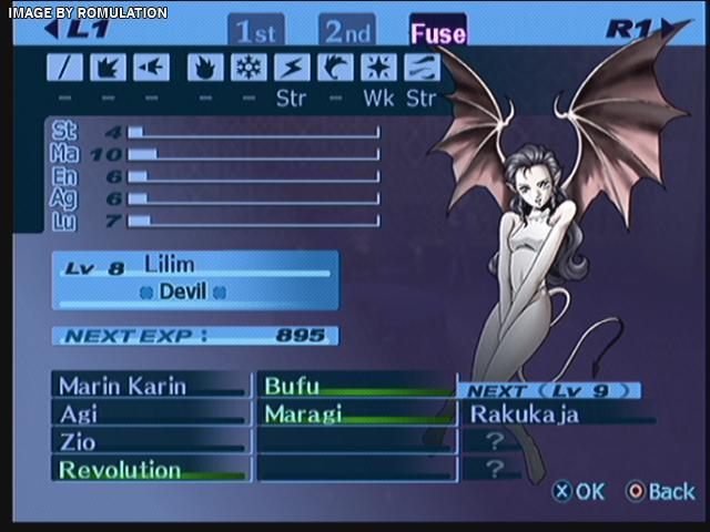 Shin Megami Tensei - Persona 3 (USA) PS2 / Sony PlayStation 2 ISO