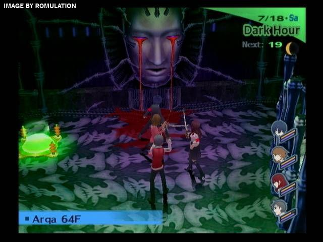Image result for Persona 3 dark hour