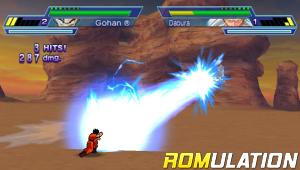 Dragon Ball Z - Shin Budokai for PSP screenshot
