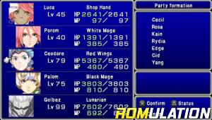 Final Fantasy IV - Complete Collection for PSP screenshot