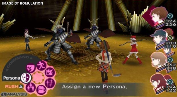 Shin Megami Tensei - Persona 3 Portable (USA) PSP / PlayStation