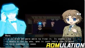 Corpse Party for PSP screenshot
