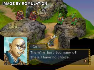 Saiyuki Journey To The West ( game psx 1 ) - YouTube