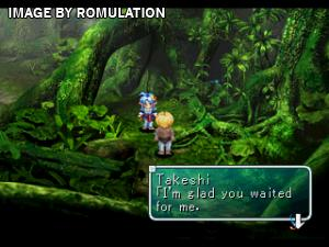 Star Ocean - The Second Story for PSX screenshot