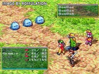 Suikoden (USA) PSX / Sony PlayStation ISO Download   RomUlation