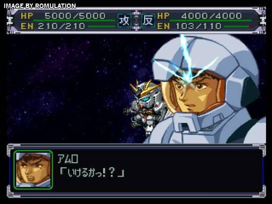 Super Robot Taisen Alpha (Japan) PSX / Sony PlayStation ISO