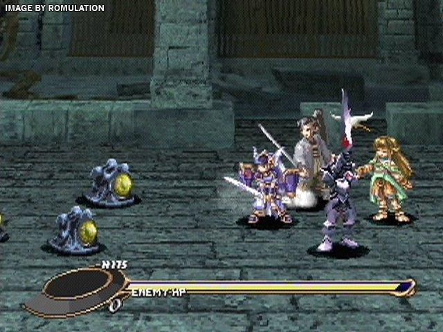 Valkyrie profile (disc 2) rom (iso) download for sony playstation.