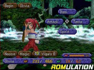 Legend of Legaia for PSX screenshot
