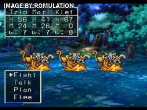 Dragon Warrior VII Disc 2 of 2 for PSX screenshot