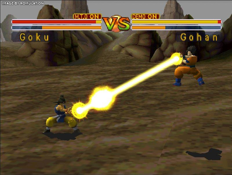 Dragonball gt final bout (usa) psx / sony playstation iso.