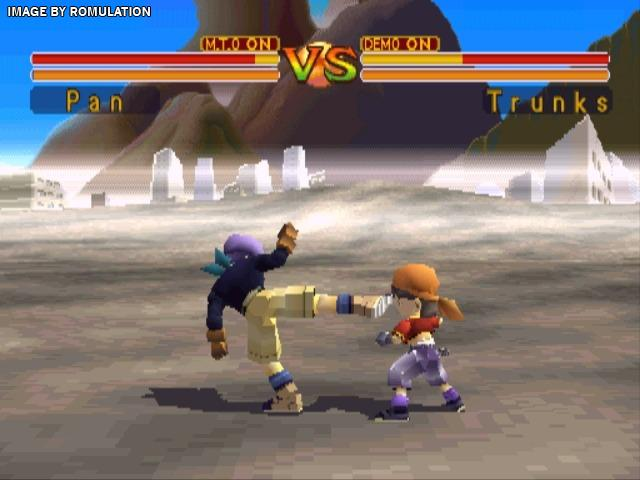dragon ball gt final bout de psx.iso