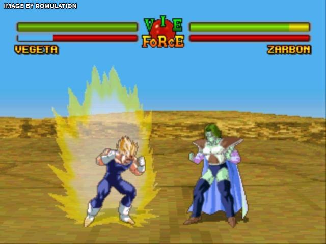 dragon ball z ps1 ultimate battle 22