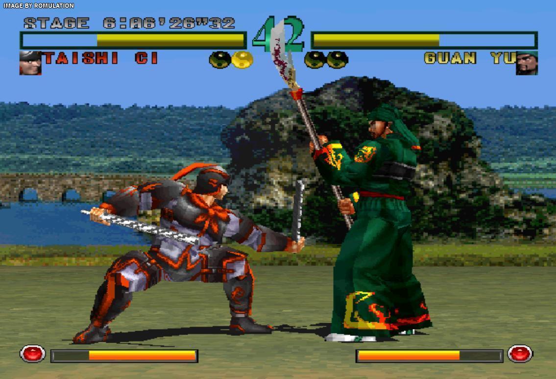 Resultado de imagem para Dynasty Warriors (PS1)