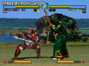 Dynasty Warriors for PSX screenshot
