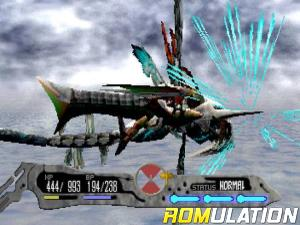 Panzer Dragoon Saga Disc 2 of 4 for Sega_Saturn screenshot