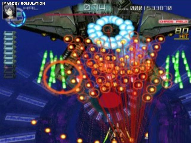 Ultimate Shooting Collection (USA) Nintendo Wii ISO Download