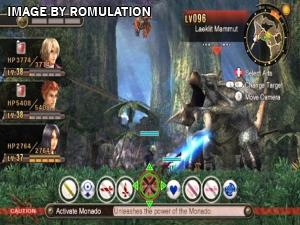 Xenoblade Chronicles for Wii screenshot